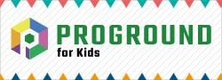 プログラミングスクールPROGROUND for kids