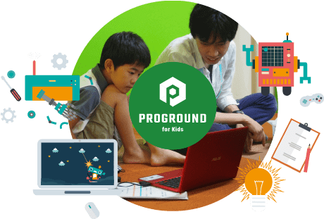 PROGROUND for kids